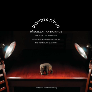 Pages from Megillat Antiochus in Aramaic, Hebrew, Yiddish, and English (Aharon Varady)